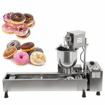 Best Selling Multifunctional Automatic Pet Food Extruder